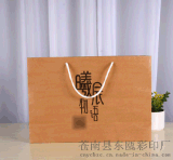 厂家直销手提袋定制 纸袋定做印刷 购物袋牛皮纸袋批发
