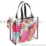 手提拉链PVC防水化妆品收纳包