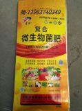 优质名牌黄腐酸钾生物菌肥