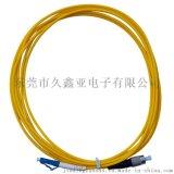 FC-LC单模光纤跳线
