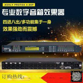 專業數位音頻處理器