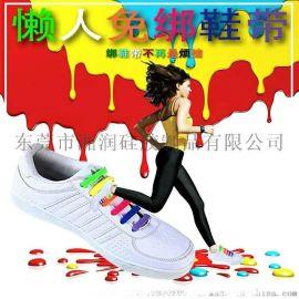 厂家供应懒人硅胶鞋带 硅胶免绑鞋带 无毒环保  持久耐用