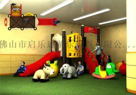 兒童滑梯大型組合滑梯塑料滑梯幼兒園滑滑梯啓樂迪廠家哪家好質量怎麼樣