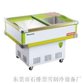 莞松海鲜柜烧烤店冰鲜店冷藏冷冻海鲜柜岛柜