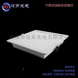 LED照明灯具18w方形天花led筒灯