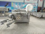 斬拌機高速斬拌機包子肉餡斬拌機實驗室斬拌機魚蝦斬拌機204080125