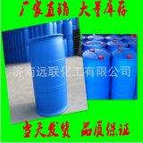 山东厂家直销96%磺酸洗涤剂原料