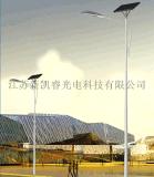 厂家直销LED太阳能路灯 农村太阳能路灯 30W 6米LED太阳能路灯