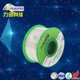 厂家直销无铅锡线Sn-0.7Cu 低温环保锡丝1.0mm 光亮免洗焊锡丝0.8mm