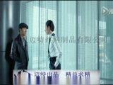 裝飾網隔段案例之香港警局 精品裝飾網 金屬網幕牆 垂簾網 電梯裝飾網 鋼化玻璃裝飾網 金屬網背景牆