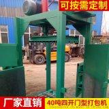 乌海供应40吨四开门型艾草海绵立式液压打包机