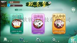 青島麻將街機捕魚遊戲手機棋牌遊戲開發公司