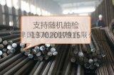 江苏PSb500精轧螺纹钢20-25-28对拉杆