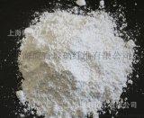 装饰建材用的石膏粉  上海销售 优惠多多