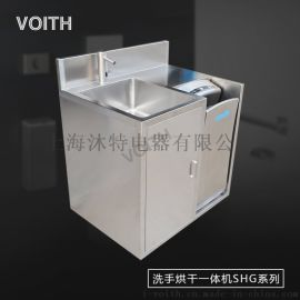 全自动洗手烘干机 无尘无菌全自动洗手烘干机