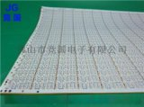 3014双面白加厚软板 35铜箔工艺 柔性线路板