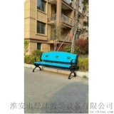 经纬JWK009-012高档铝塑公园椅