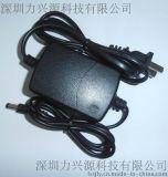 力兴源12V1A电源适配器 显示屏电源 工业电源 LXY-S12U12AD