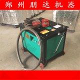多功能液压钢筋弯圆机 方管圆管弯弧机 0-180弯圆成型机器