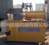 莱州格瑞供应SK卧式砂磨机防爆型卧式砂磨机厂价直销砂磨机