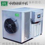 广州易科三七空气能烘干机