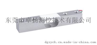 广东称重测力微型传感器生产厂家 铝合金传感器 定制传感器