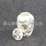 厂家供应骨质瓷茶叶罐 花果茶罐 密封茶叶收纳罐 可定制画面