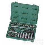 西安世达(SATA)工具 44件6.3*10mm系列套筒及旋具头组套 09527