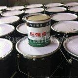 防腐底漆,增强防腐胶带胶层与防腐表面的粘接力和密封性 P19