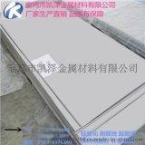 供应钛板 纯钛板 TA1钛板 TA2钛板