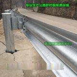 西宁道路护栏安装 青海波形护栏价格 甘肃护栏厂家 波形钢板护栏