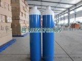 氧气瓶价格化工氧气瓶 氧气瓶厂家