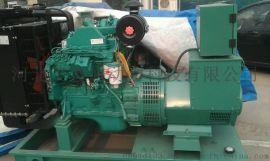 顾客的满意我们的宗旨上柴股份发电机组18805266759