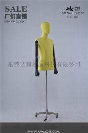 包布模特衣架,艺翔展品科技供应商