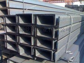 重慶日標槽鋼150*75*6.5重慶日標槽鋼現貨批發