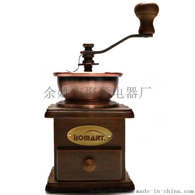 厂家直销 手摇磨豆机 咖啡磨豆机胡椒磨 研磨器 一件代发