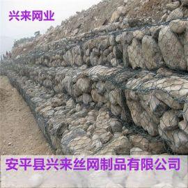 高尔凡石笼网,铅丝石笼网,pvc石笼网