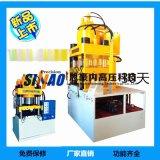 厂家直销 可定做四柱液压机315T 带顶料 缸快速缸油压机可特定制
