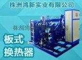 板式换热器机组  专业制造厂家