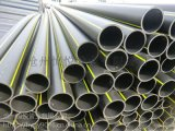 PE燃气管操作方法、施工流程、维护方法、注意事项