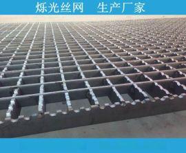 专业不锈钢格栅板 热镀锌钢格栅板 钢格板厂家