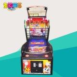 豪華版成人籃球機電玩城大型投幣投籃遊戲機