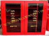 扬州宏宝消防器材存放柜厂家直销
