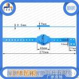 深圳江林厂家定制 一次性RFID防拆手腕带  医用腕带RFID 坚韧不易断 监狱手腕带