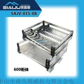 思爱居 橱柜不锈钢阻尼碗架 调味篮厨房厨柜碗碟双层拉篮