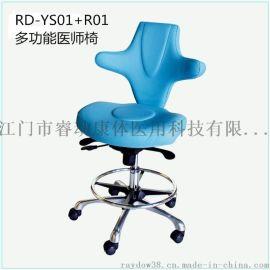 睿動RD-YS01+R01超纖皮皮革靠背傾斜高度可調配腳託醫師座椅,辦公椅,超聲檢查椅,口腔科椅子