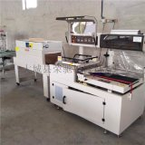 厂家供应全自动L型热收缩包装机 积木塑封膜包装机