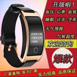 邦客 CK11S 智慧手環血壓心率健康監測運動防水計步藍牙掛電話廠家直銷