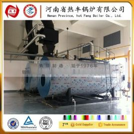 CWNS0.7燃氣常壓採暖熱水鍋爐廠家