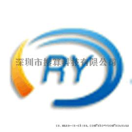 香港服务器L5630租用